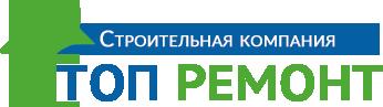 Топ Ремонт