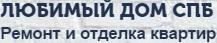Любимый Дом СПб