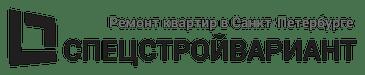СПЕЦСТРОЙВАРИАНТ