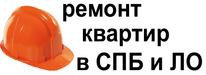 РемонтСПБ
