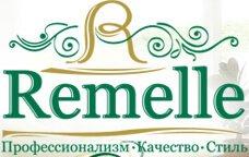 Ремэлль