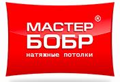 Мастер Бобр