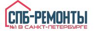 Спб Ремонты