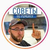 Lab Remont квартир Николай Чубаров